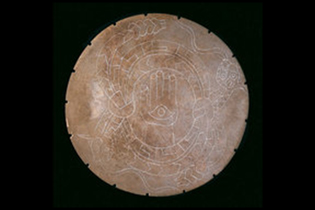 disk from Moundville Archaeological Park